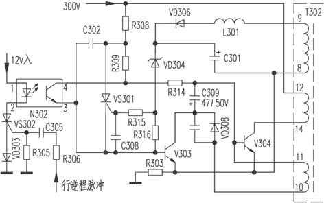 康佳t2114彩电电源电路故障检修一例