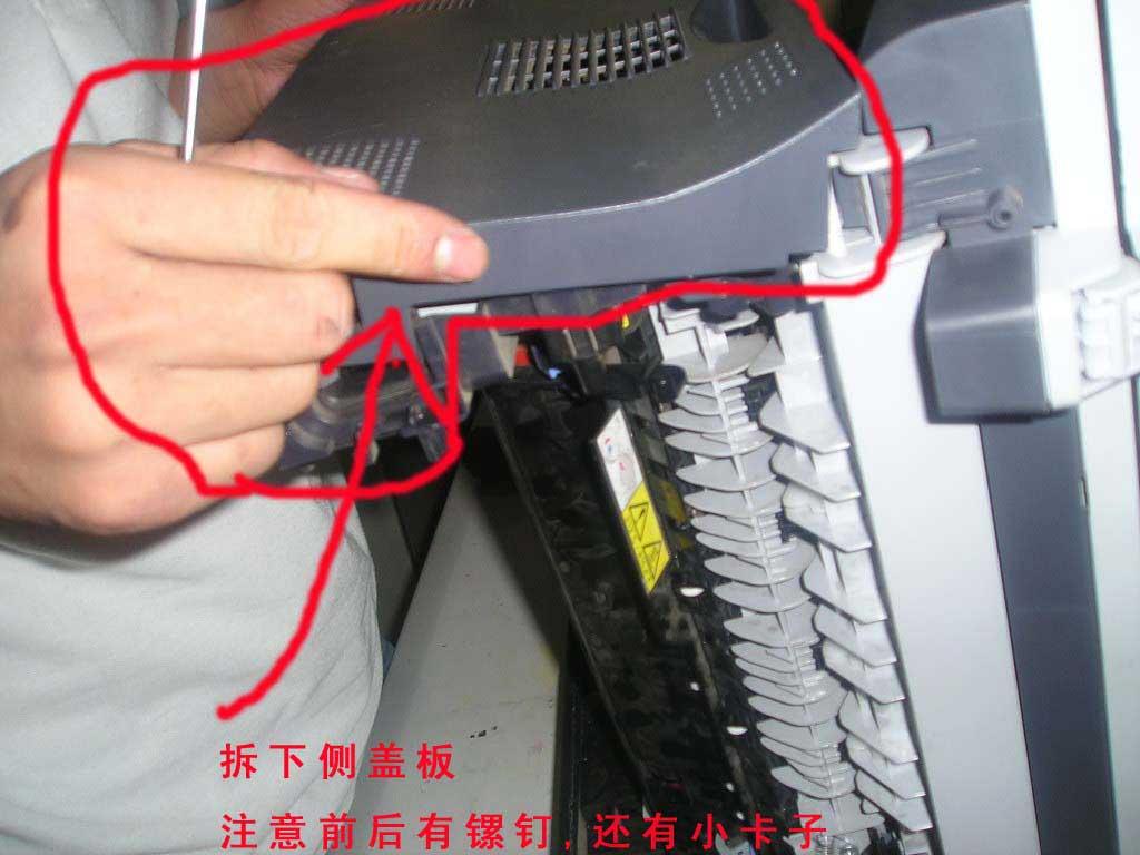 兄弟 联想激光打印机 一体机定影组件拆卸图解