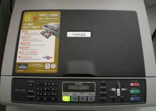 driver impresora brother mfc-230c