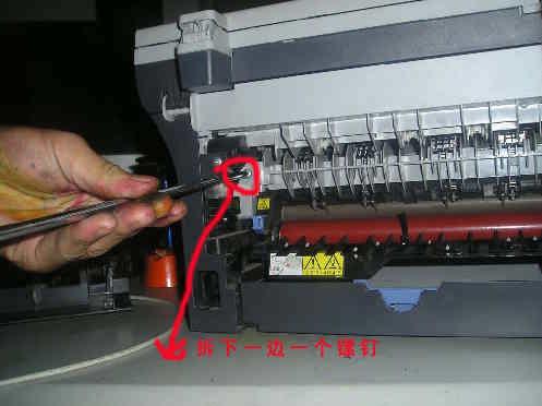 兄弟7010激光打印机定影拆解图
